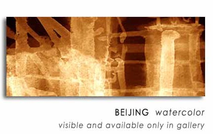 BEIJING  watercolor
